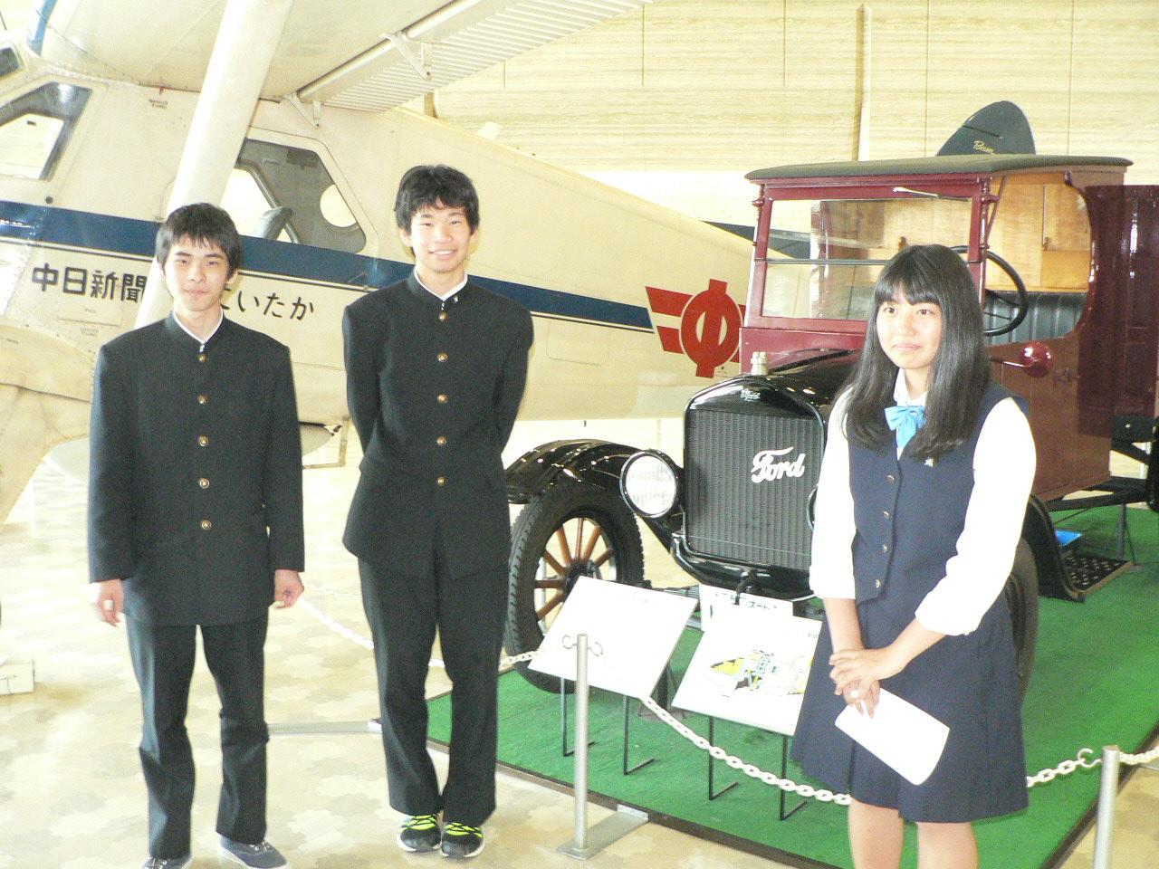 新川高等学校制服画像